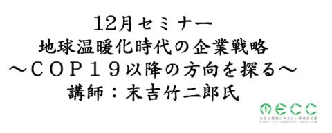 スクリーンショット 2013-11-21 15.30.28
