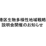 スクリーンショット 2014-08-18 2.08.11