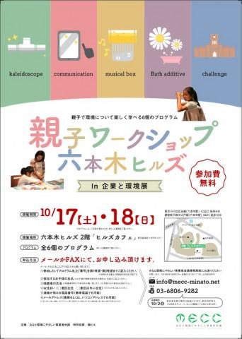 スクリーンショット 2015-09-18 11.15.21