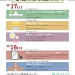 スクリーンショット 2015-09-18 11.15.53